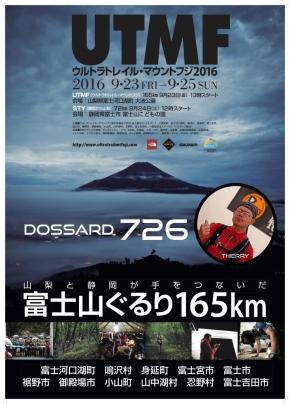 thierry_poster_utmf_2016_zeteamfr-com